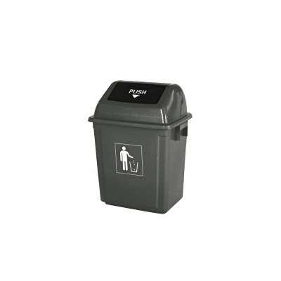 General waste swing bin, 500x355x255 mm, 20 L