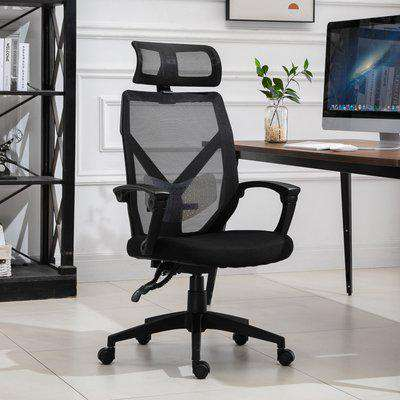 Vinsetto Swivel Chair Ergonomic Home Office Chair Reclining Mesh Back Chair w/ Removable Headrest 5 Wheels Armrests Comfortable Support 360°Black