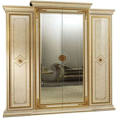 Arredoclassic Donatello Brown Italian 6 Door Wardrobe