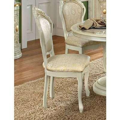 Camel Leonardo Dining Chair