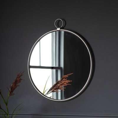 Gallery Bayswater Silver Round Mirror