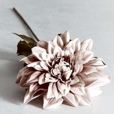 Artificial Dahlia Pink Single Stem 28cm Grey