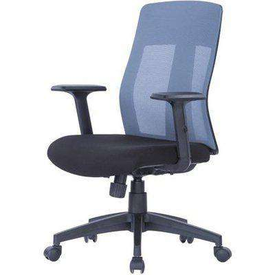 Bussell Mesh Office Chair In Grey And Black With Fabric Seat
