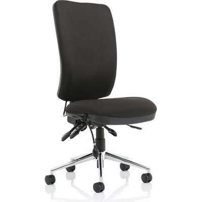 Chiro Fabric High Back Office Chair In Black No Arms