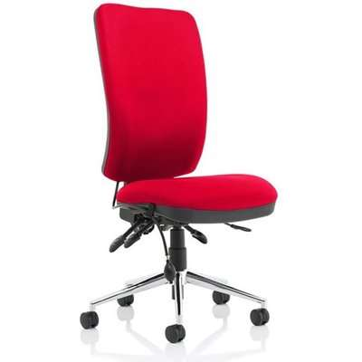 Chiro High Back Office Chair In Bergamot Cherry No Arms