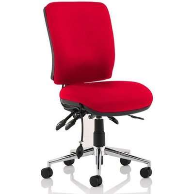 Chiro Medium Back Office Chair In Bergamot Cherry No Arms