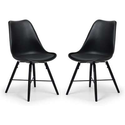 Kari Dining Chair With Black Seat And Black Legs In Pair