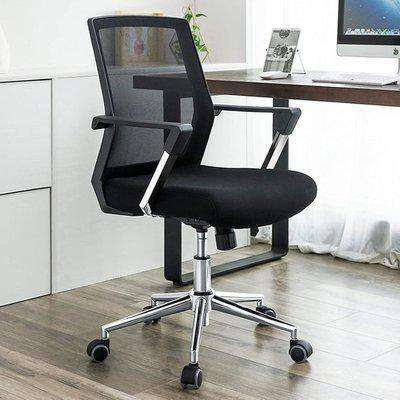 Newberg Mesh Back Swivel Home And Office Chair In Black