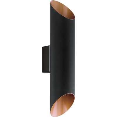 Eglo Agolada Outdoor LED Wall Light - Black & Copper