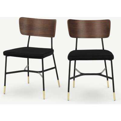 Lule Set of 2 Carver Dining Chairs, Rust Velvet & Walnut