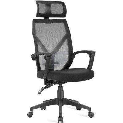 Dripex Ergonomic Office Chair 140 degree Adjustable - Black