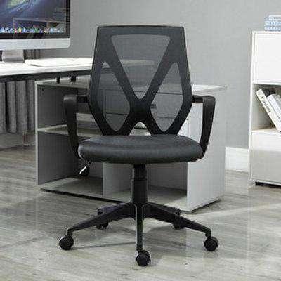 Ergonomic Mesh Office Chair - Dark Grey, Black