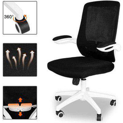 Ergonomic Office Desk Chair With 360 Degrees Rotation Seat - White