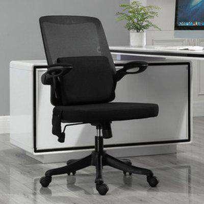 2 Point Massage Ergonomic Office Chair - Black